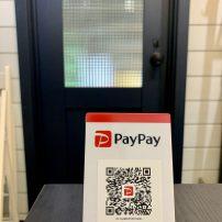 PayPayキャンペーン!遂に    Σ(・ω・ノ)ノ